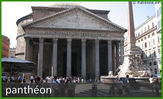Panthéon de Rome en Italie