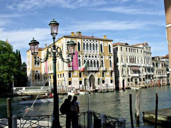 Gallerie de l'Académie, Venise