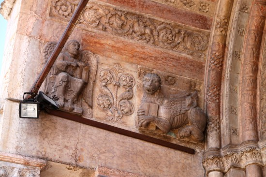 Cathédrale Santa Mara Matricolare à Vérone
